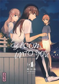 Bloom Into You T.4