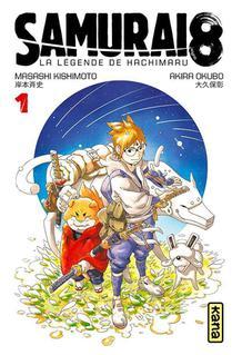 Samurai 8 ; La Legende De Hachimaruden T.1