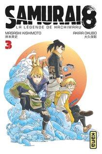 Samurai 8 ; La Legende De Hachimaruden T.3
