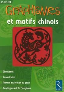 Graphismes Et Motifs Chinois ; Gs/cp/ce1 ; Fiches A Photocopier