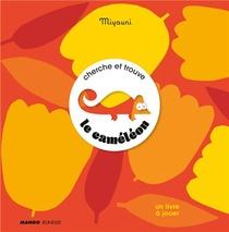 Cherche Et Trouve Le Cameleon