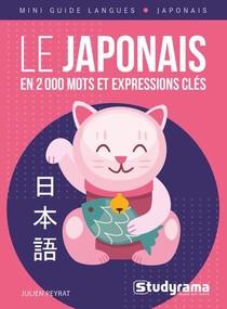 Le Japonais En 2000 Mots Et Expressions