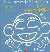 """Le """"di Zigui""""de Xiaohuan: Regles De Savoir Vivre Pour La Jeunesse (bd Bilingue Avec Pinyin)"""