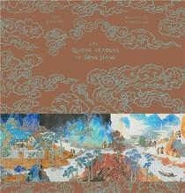 Les Quatre Detours De Song Jiang