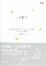 Le Petit Prince Chinois Traditionnel-anglais-francais (ed. Taiwan)