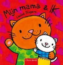Mijn mama & ik
