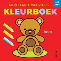 Mijn eerste woordjes kleurboek 1-3 jaar
