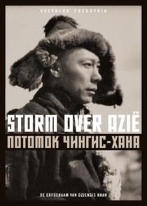Storm over Azie