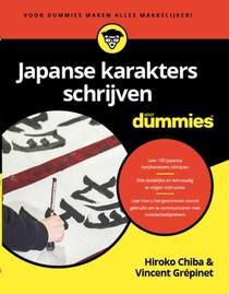 Japanse karakters schrijven voor Dummies