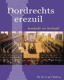 Dordrechts Erezuil