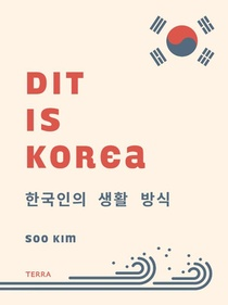 Dit is Korea