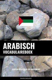 Arabisch vocabulaireboek