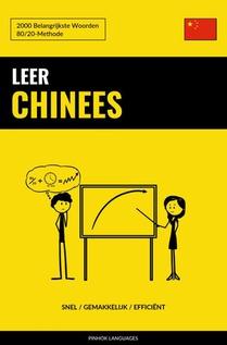 Leer Chinees - Snel / Gemakkelijk / Efficiënt