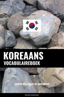 Koreaans vocabulaireboek