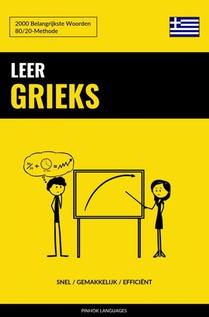 Leer Grieks - Snel / Gemakkelijk / Efficiënt