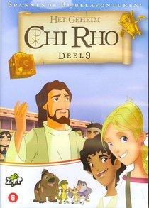 Chi Rho 09
