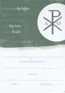 Belijdeniskaart 310