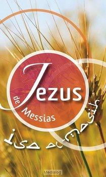 Traktaat Jezus Messias Isa Al-masih S25