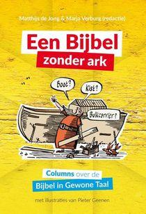 Een Bijbel zonder Ark
