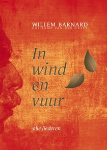 In wind en vuur