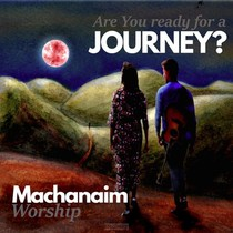 Are You Ready For A Journey