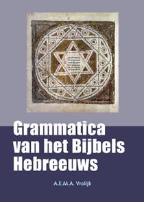 Grammatica van het Bijbels Hebreeuws