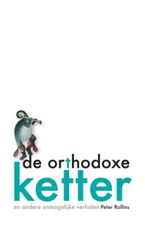2-pak De orthodoxe ketter, Verslaafd aan God