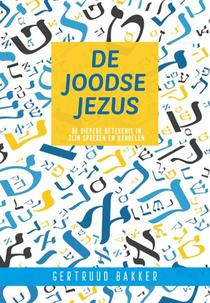 DE JOODSE JEZUS