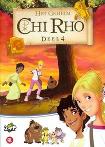 Chi Rho 04