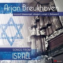 Songs From Israel
