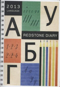 The Redstone Language Diary 2013