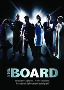Dvd Board