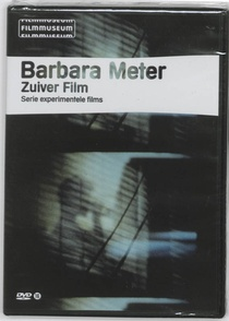 Zuiver Film