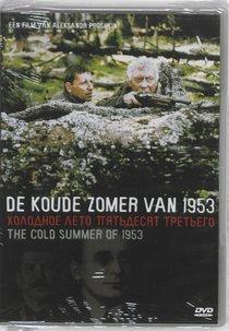 De Koude Zomer van 1953