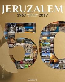 Glossy Jeruzalem 1967 - 2017