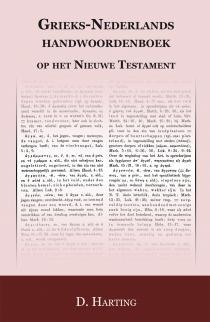 Grieks Nederlands handwoordenboek op het nieuwe Testament