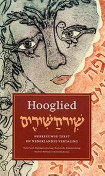 Hooglied