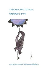 Avraham ben Yitschak
