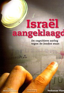 Israel Aangeklaagd