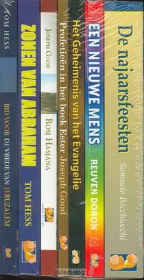 Israel Bibliotheek Pakket 7 Boeken
