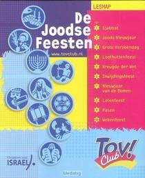 Lesmap De Joodse Feesten