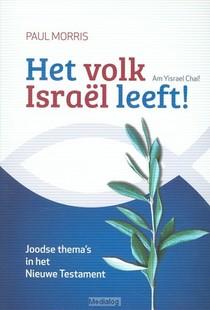 Volk Israel Leeft!