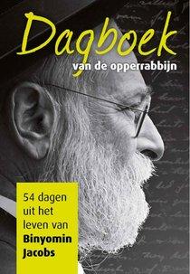 54 dagen uit het dagboek van een rabbijn