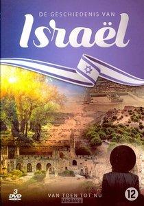 Geschiedenis Van Israel