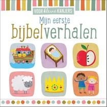 Mijn Eerste Bijbelverhalen