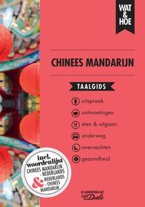 Chinees Mandarijn