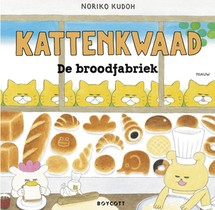 De broodfabriek
