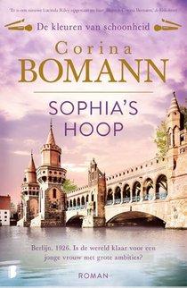 Sophia's hoop