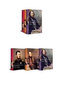 Koningsbiografieën