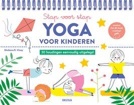 Stap voor stap yoga voor kinderen